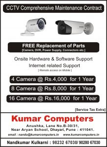 Kumar AMC_CCTV_Comprehensive