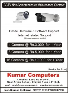 Kumar AMC_CCTV_Non_Comprehensive